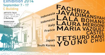 Invitation2520e-car2520Residency2520Exhibition2520National2520Gallery2520of2520Indonesia25202014_front_1410146215