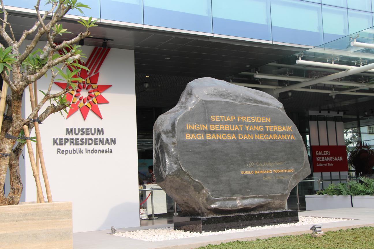 Balai Kirti | kebudayaanindonesia.net